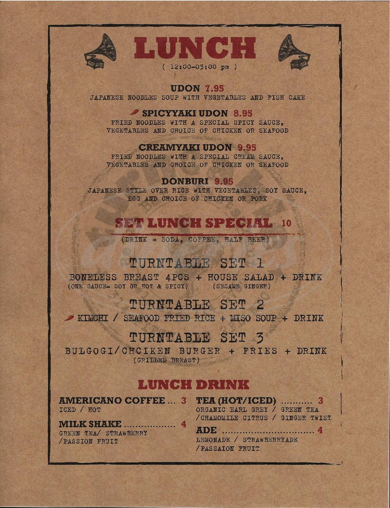 menu for Turntable Mad for Chicken