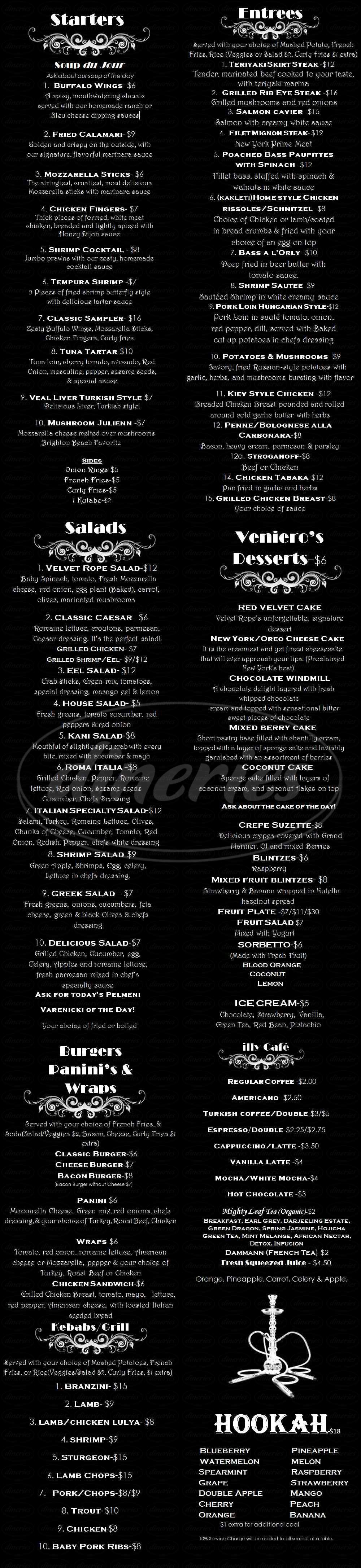 menu for The Velvet Rope Lounge