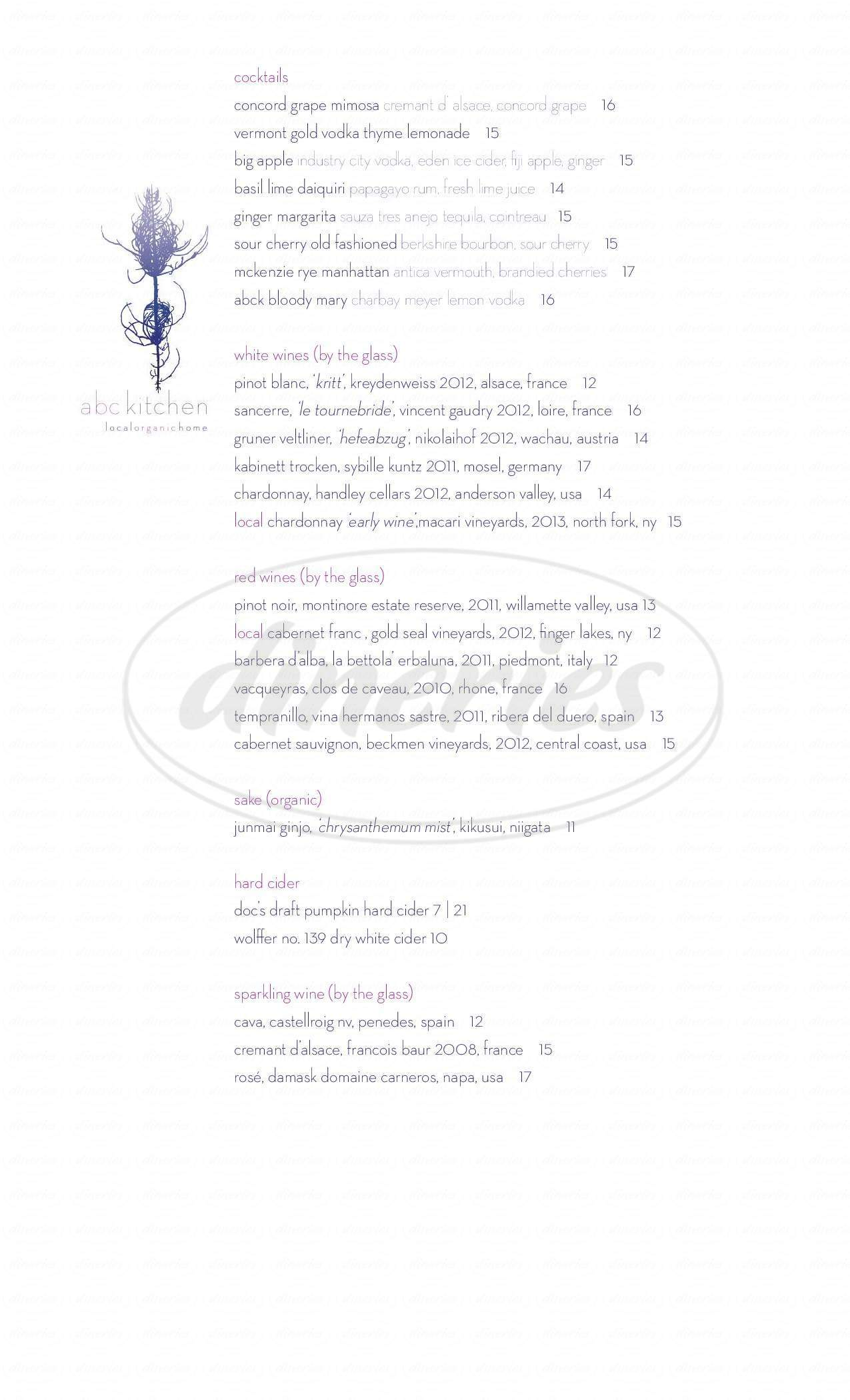 menu for ABC Kitchen