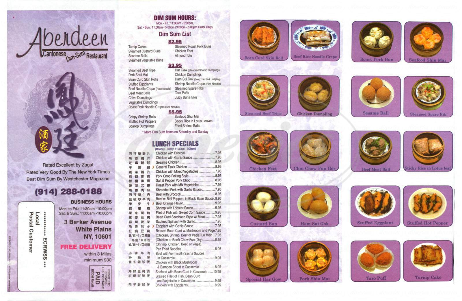 menu for Aberdeen Seafood & Dim Sum