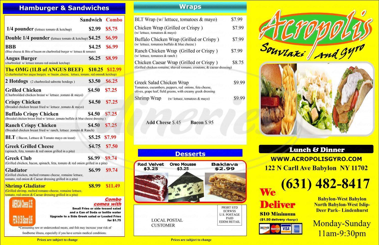 menu for Acropolis