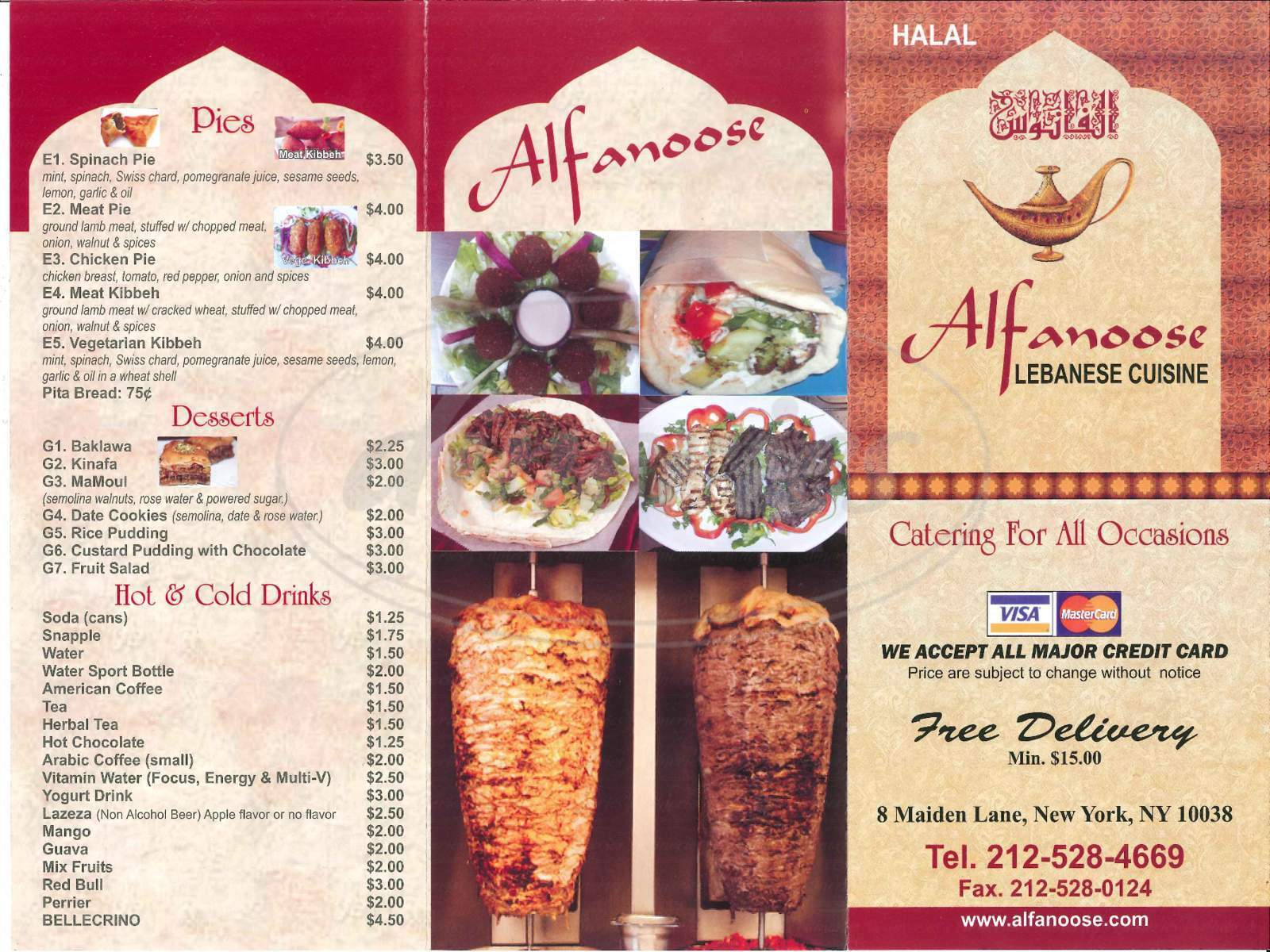 menu for Alfanoose