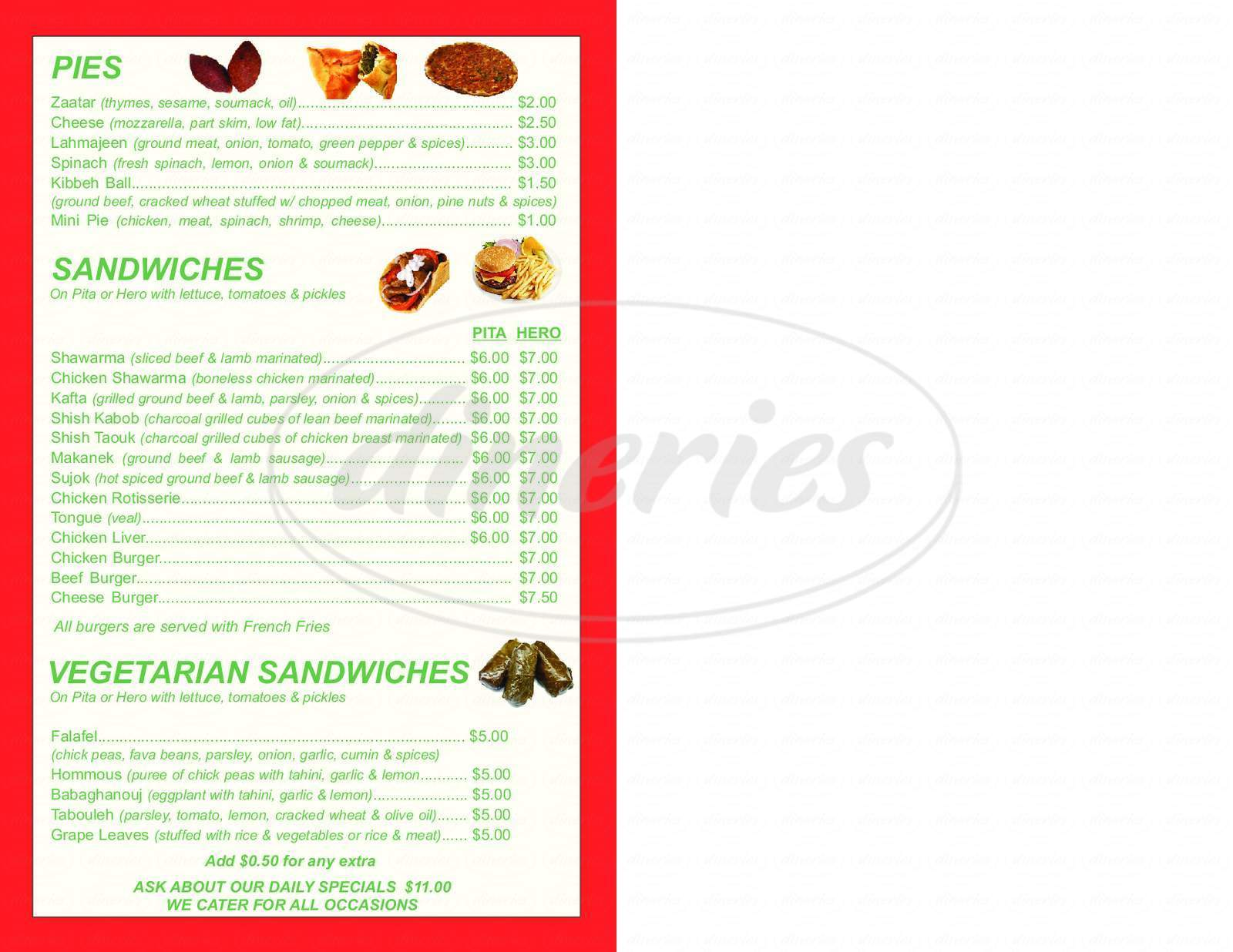 menu for Al Safa Restaurant