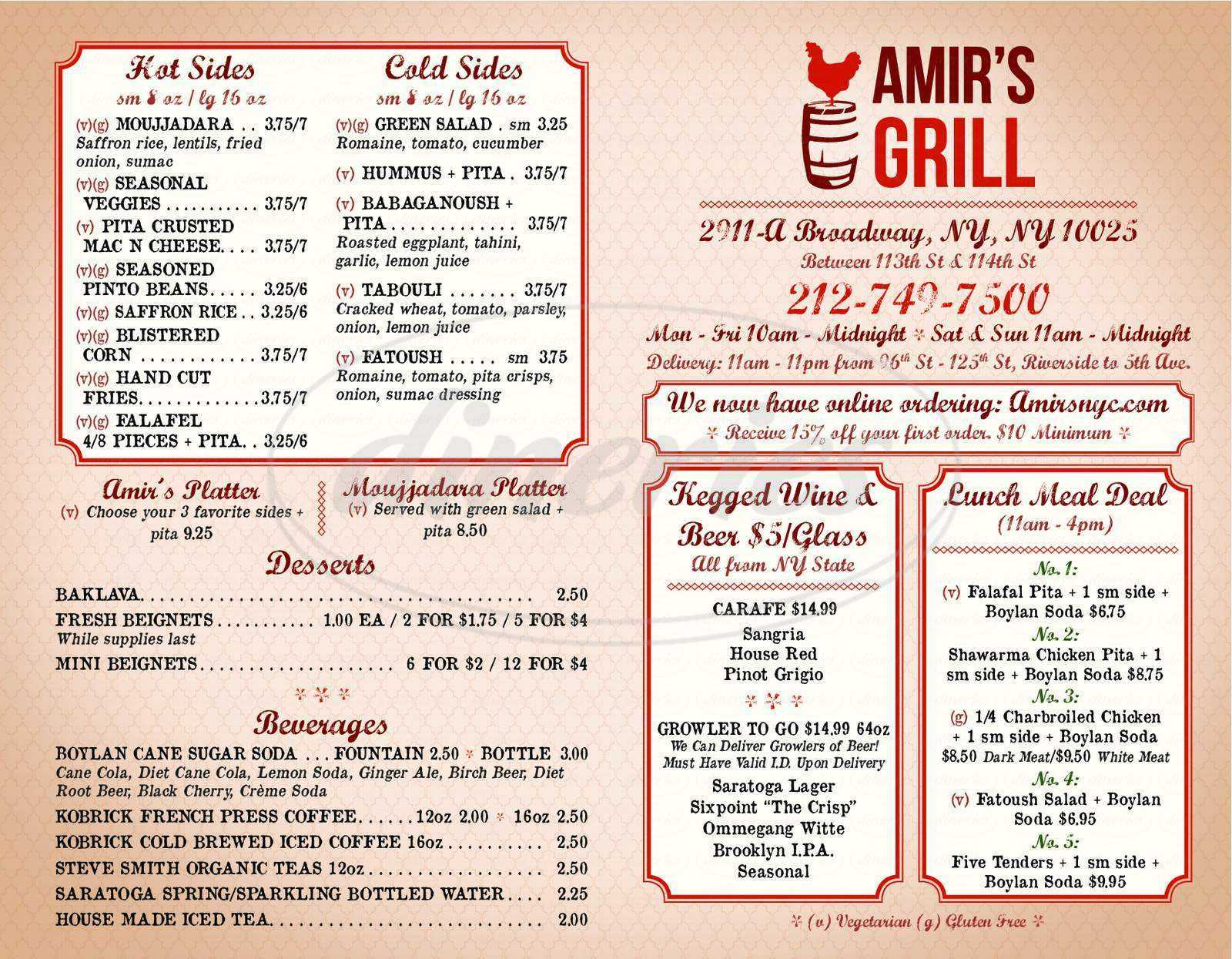 menu for Amir's Grill