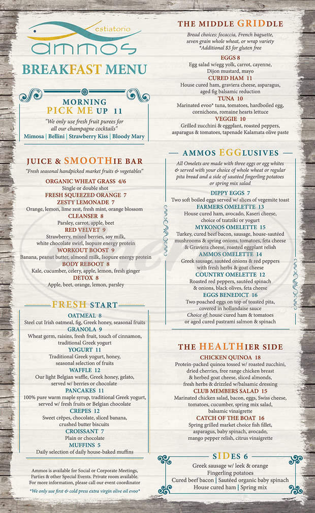 menu for Ammos Greek Seafood Estiatorio