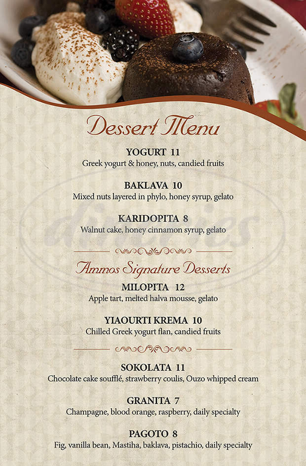 menu for Ammos Greek Seafood Estiatorio