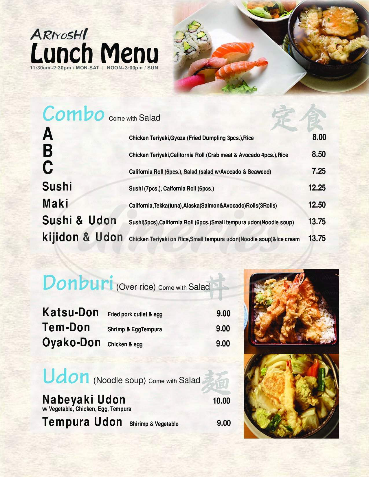 menu for Ariyoshi