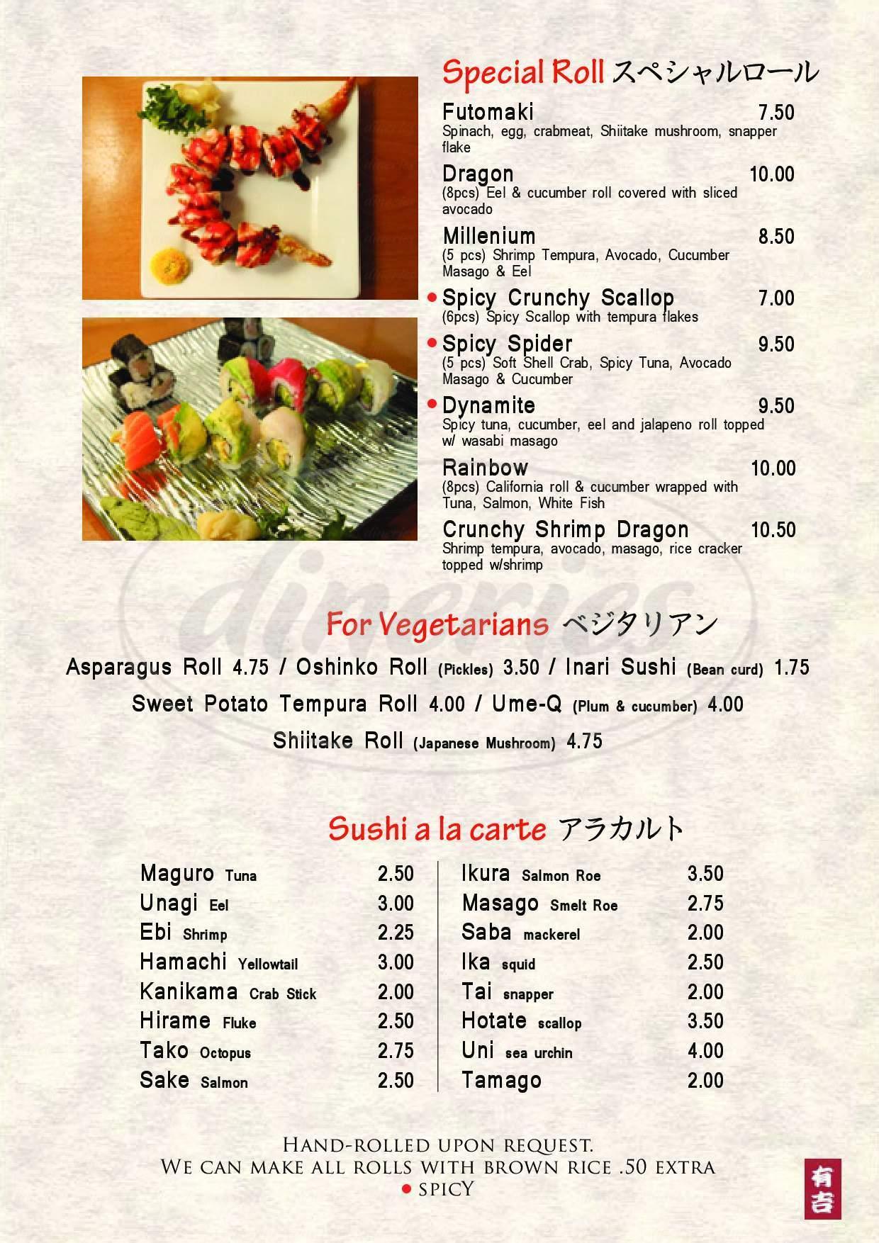 menu for Ariyoshi