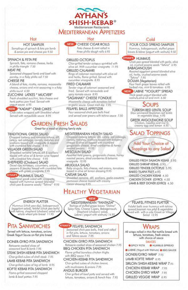 menu for Ayhan's Shish Kebab Restaurant