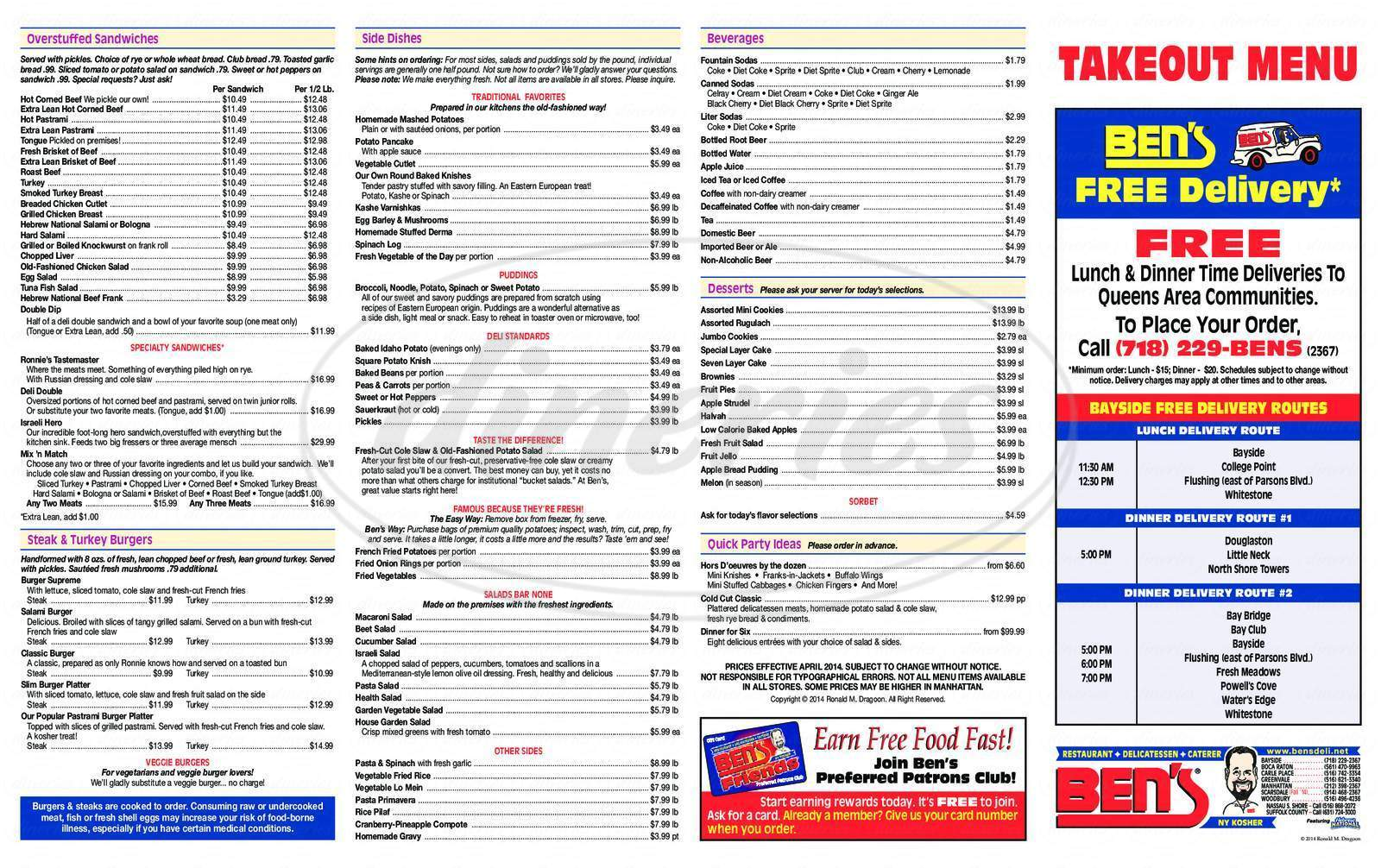 menu for Ben's Kosher Delicatessen Restaurants & Caterers