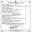 Boitson's thumbnail menu