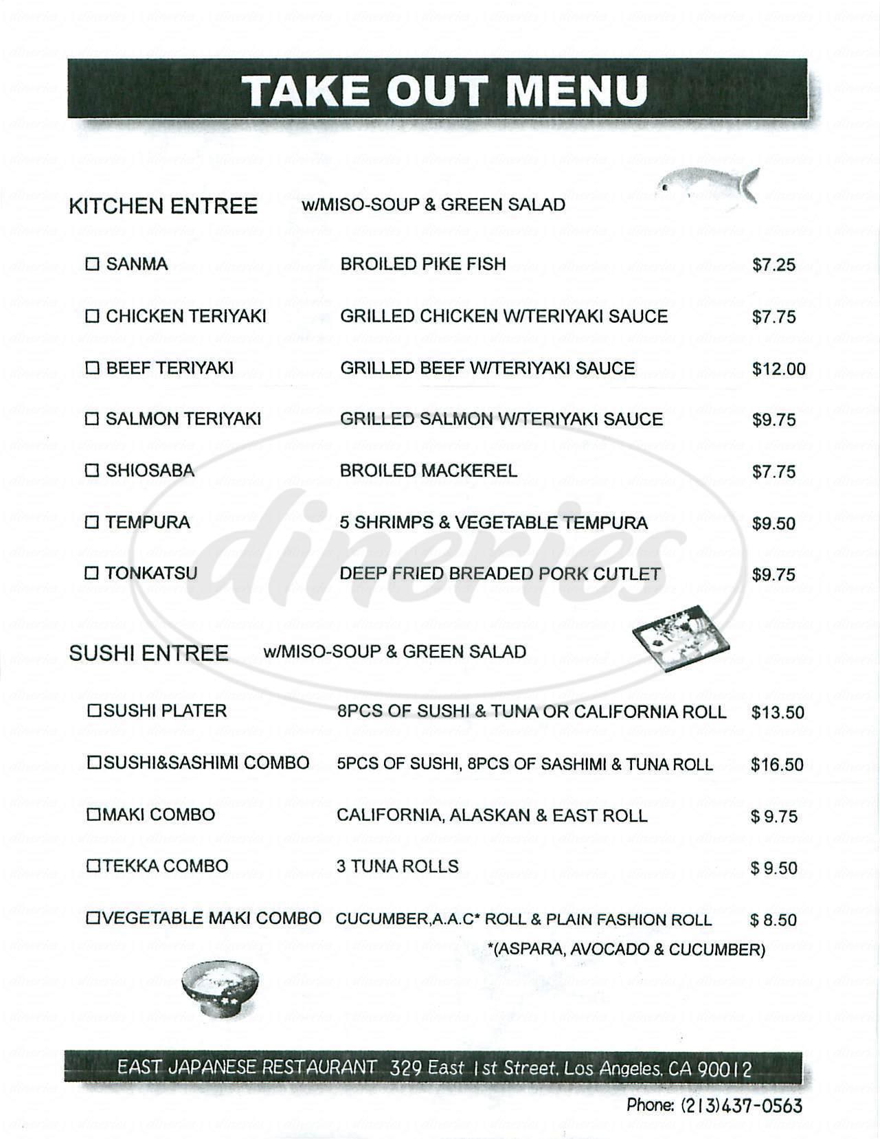 menu for East Japanese Restaurant