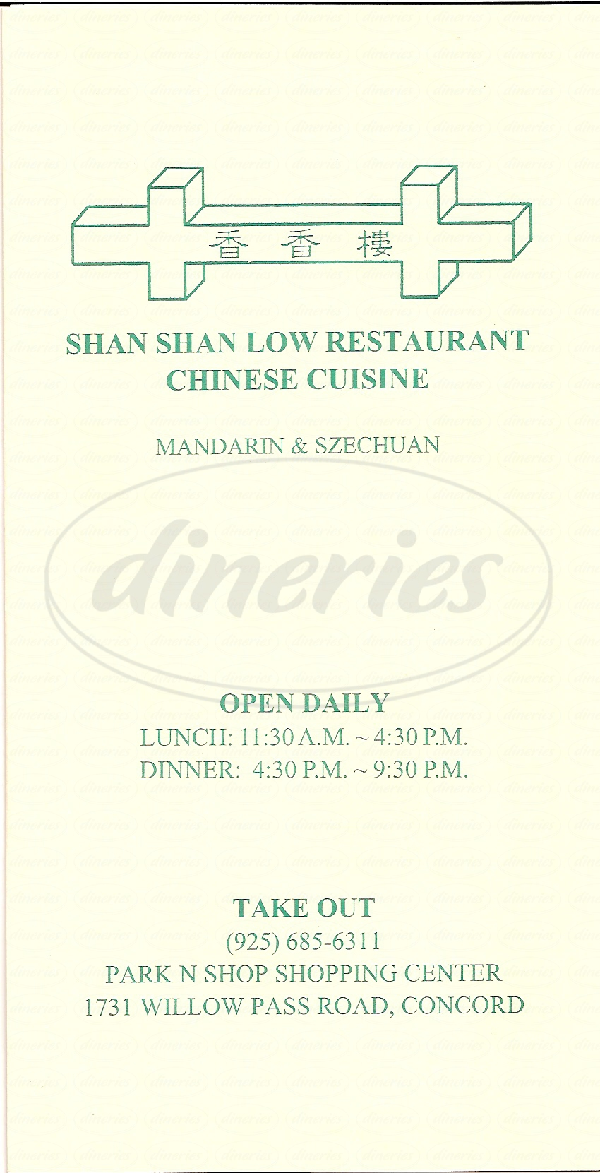 menu for Shan Shan Low Restaurant