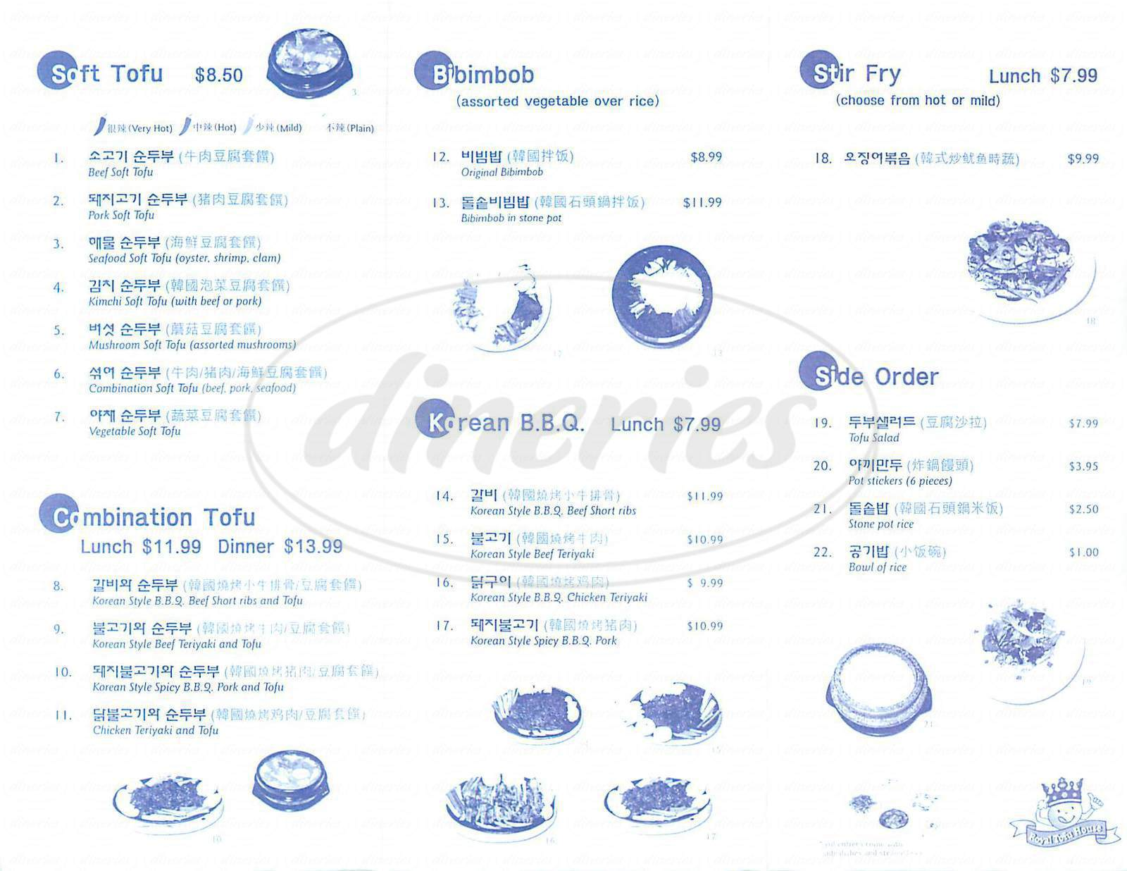 menu for Royal Tofu House