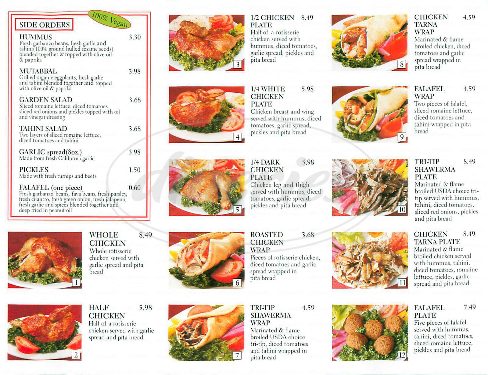 menu for Zankou Chicken