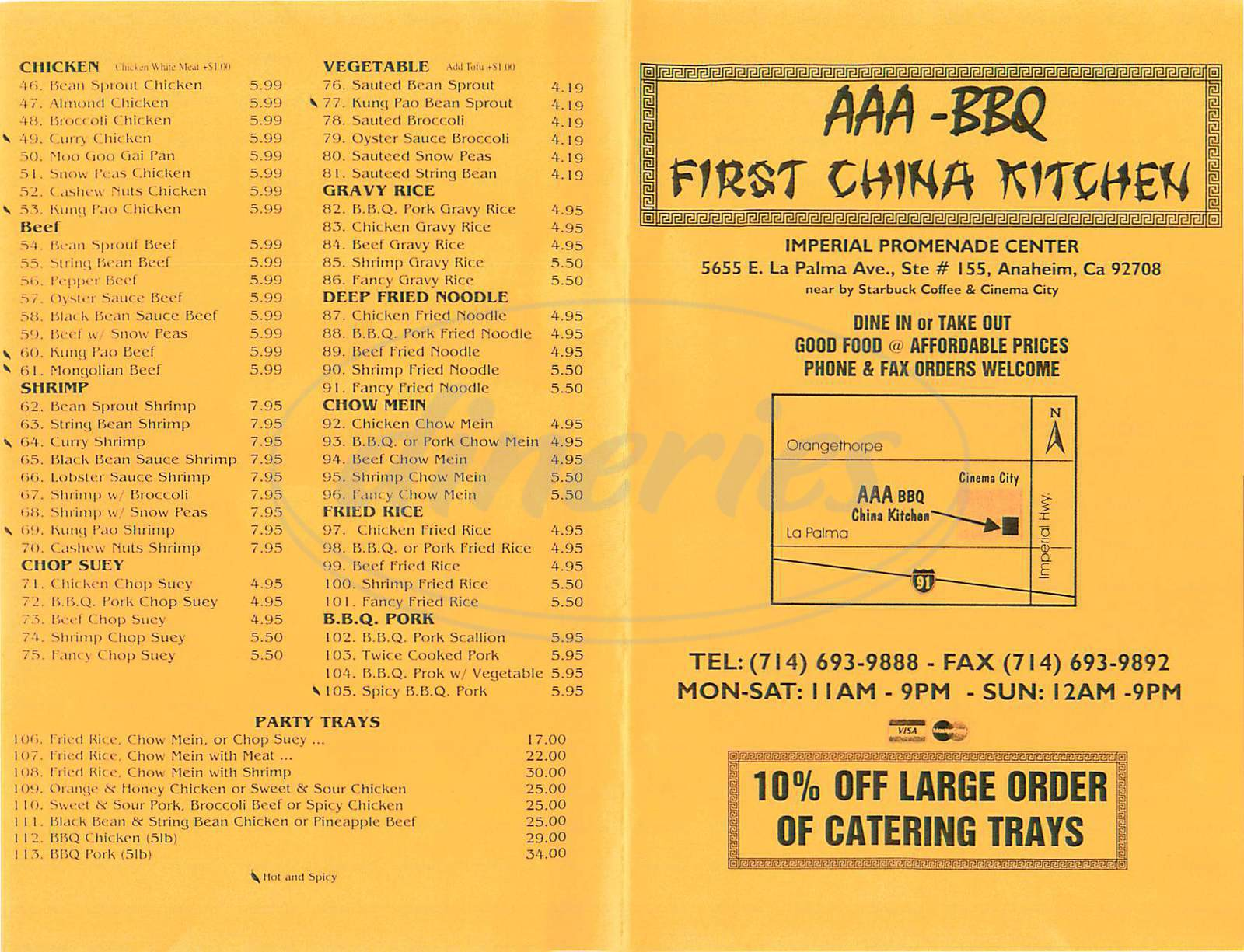 Menu For AAA BBQ First China Kitchen