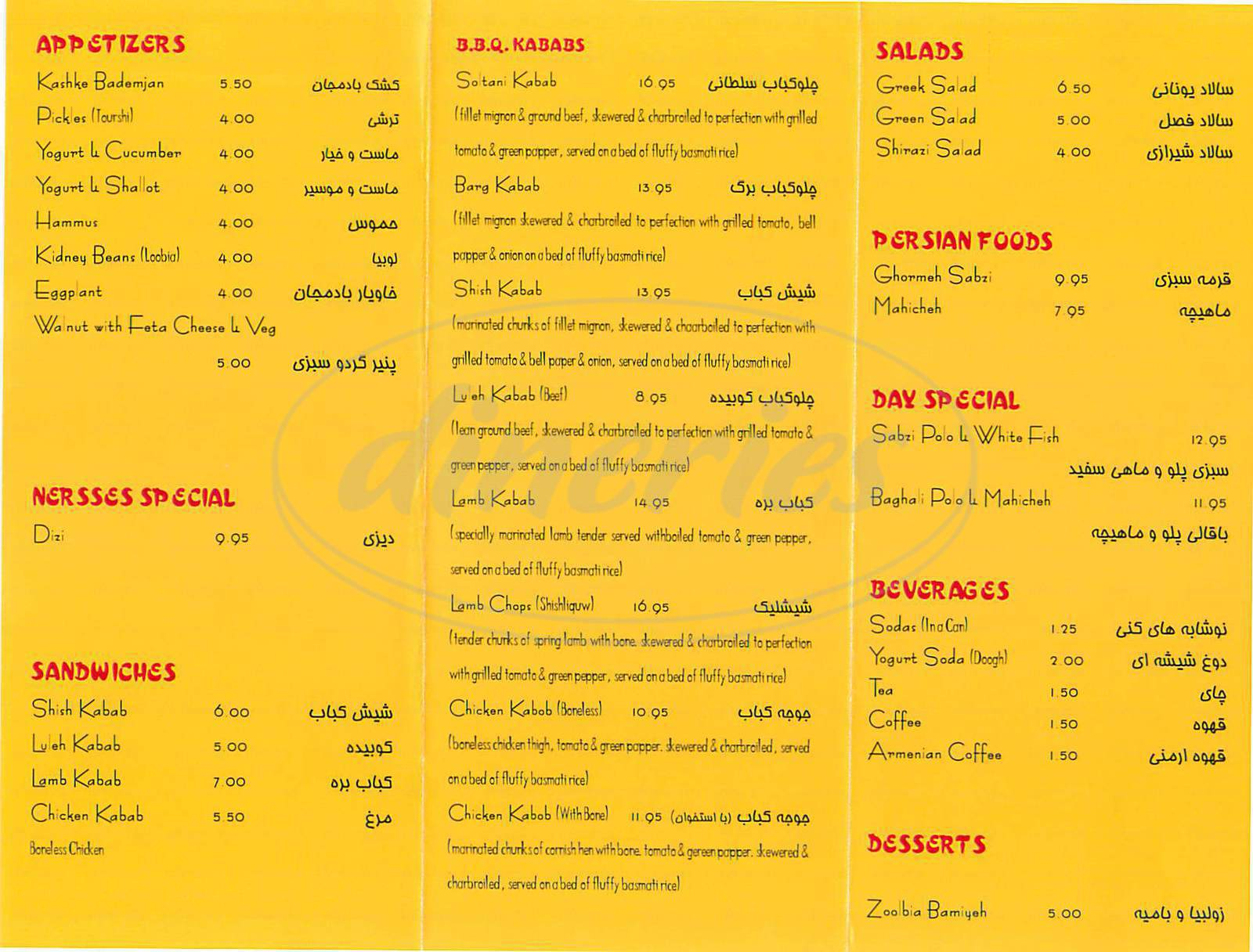 menu for Nersess Vanak Restaraunt