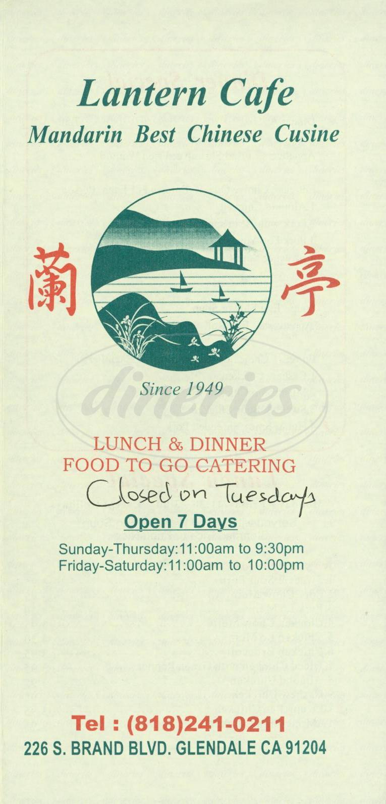 menu for Lantern Café