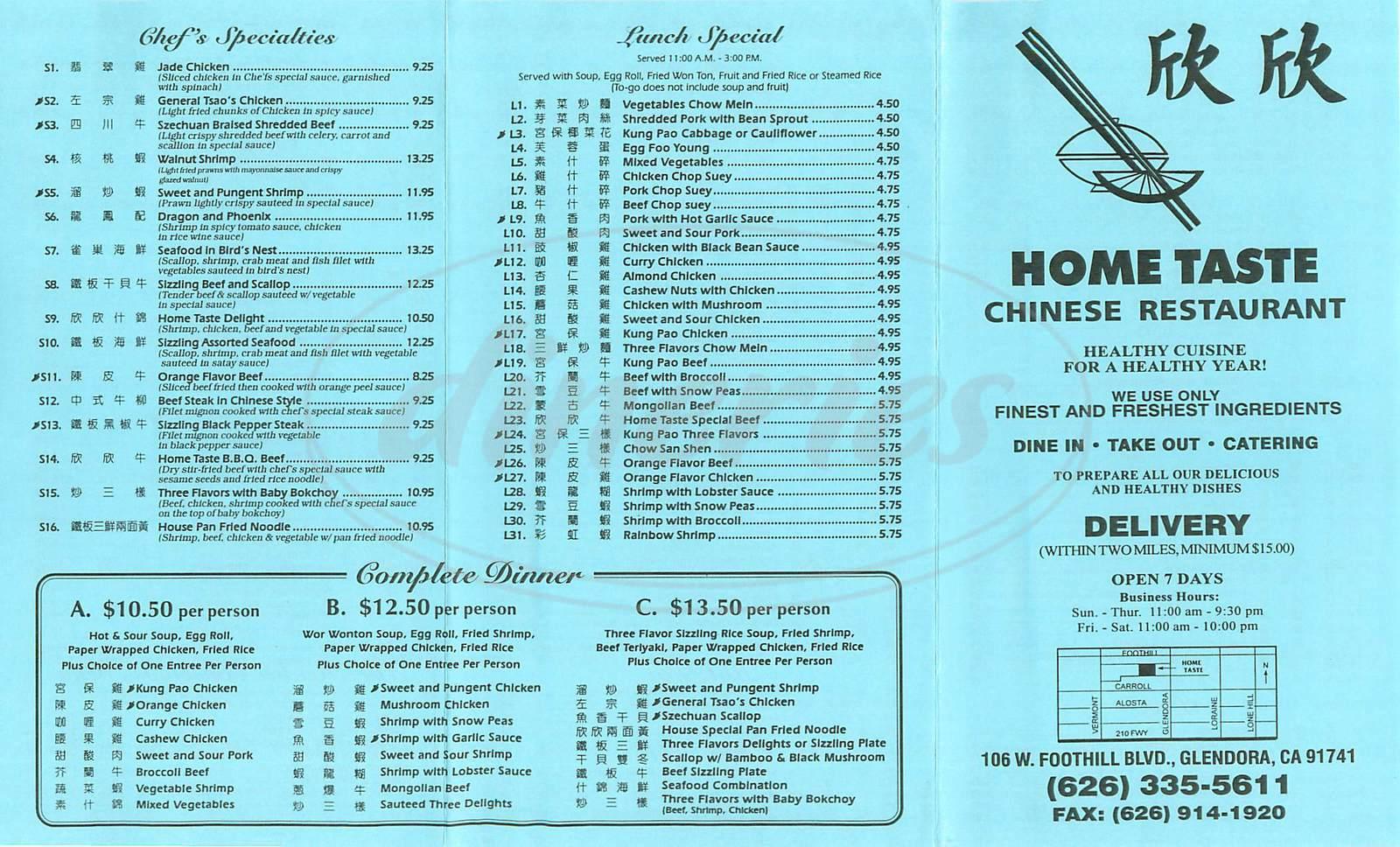 menu for Home Taste
