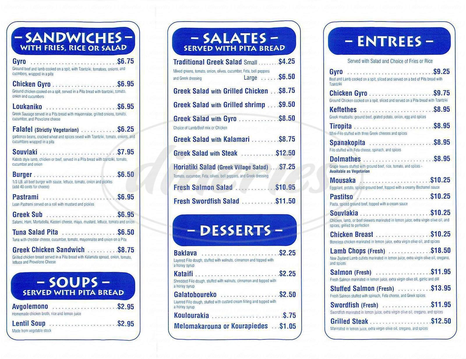 menu for Georges Greek Café