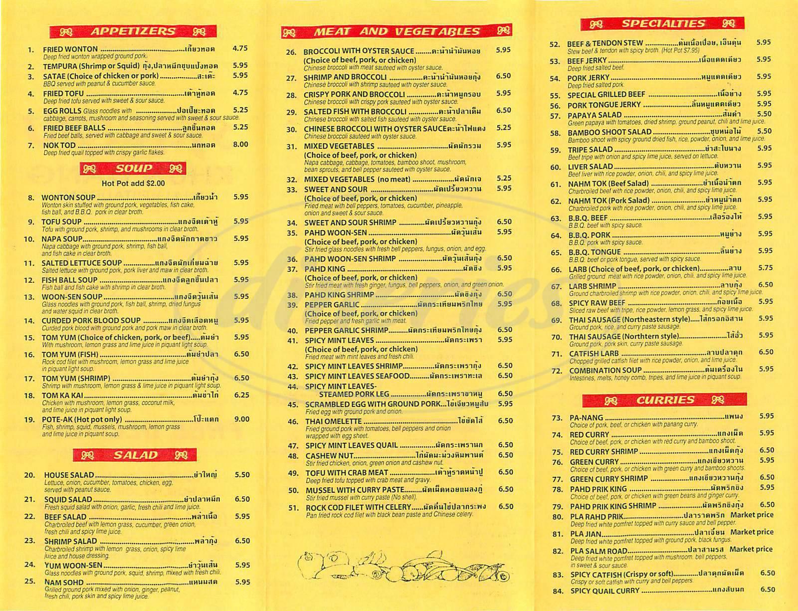 menu for Khun Dang