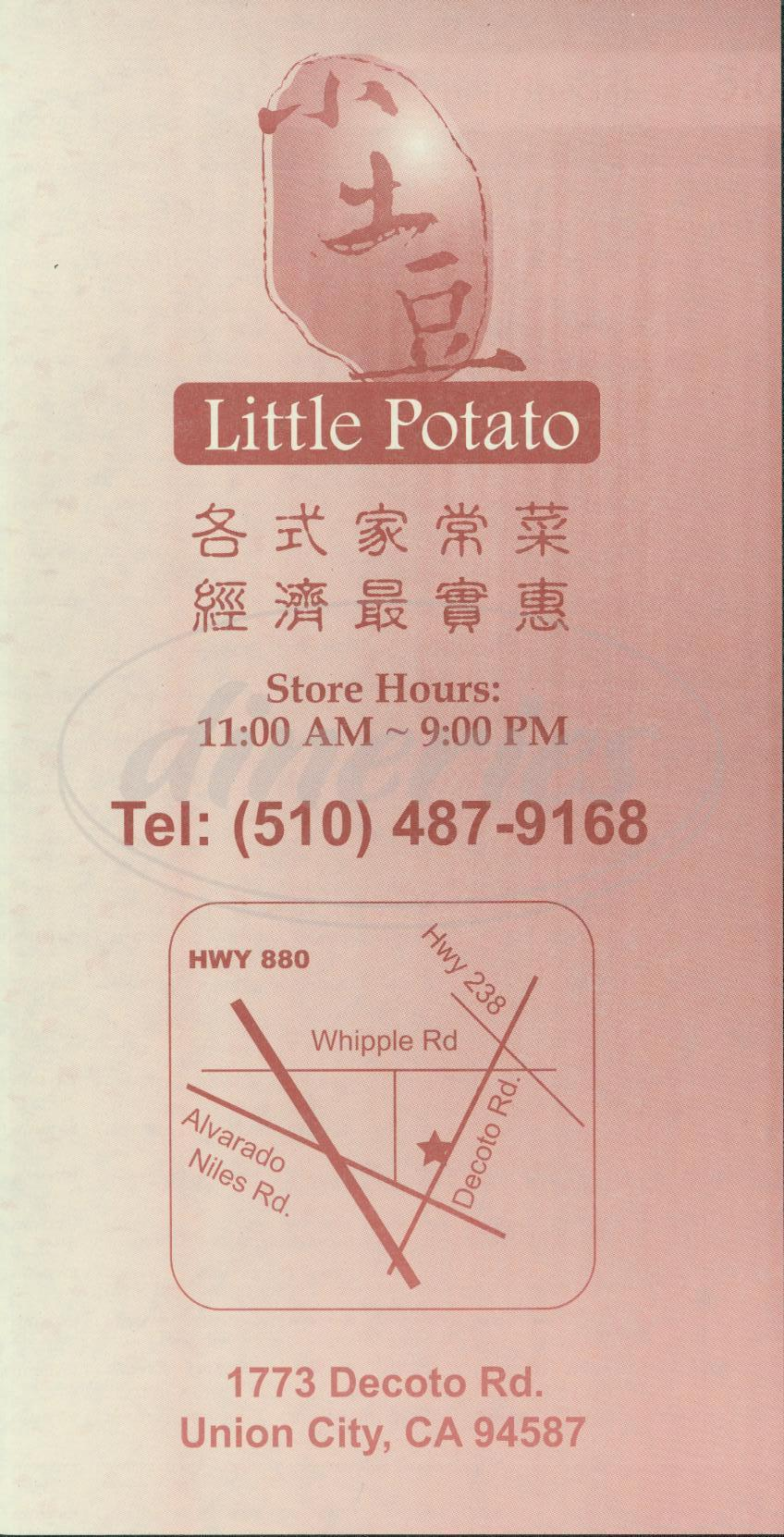 menu for Little Potato