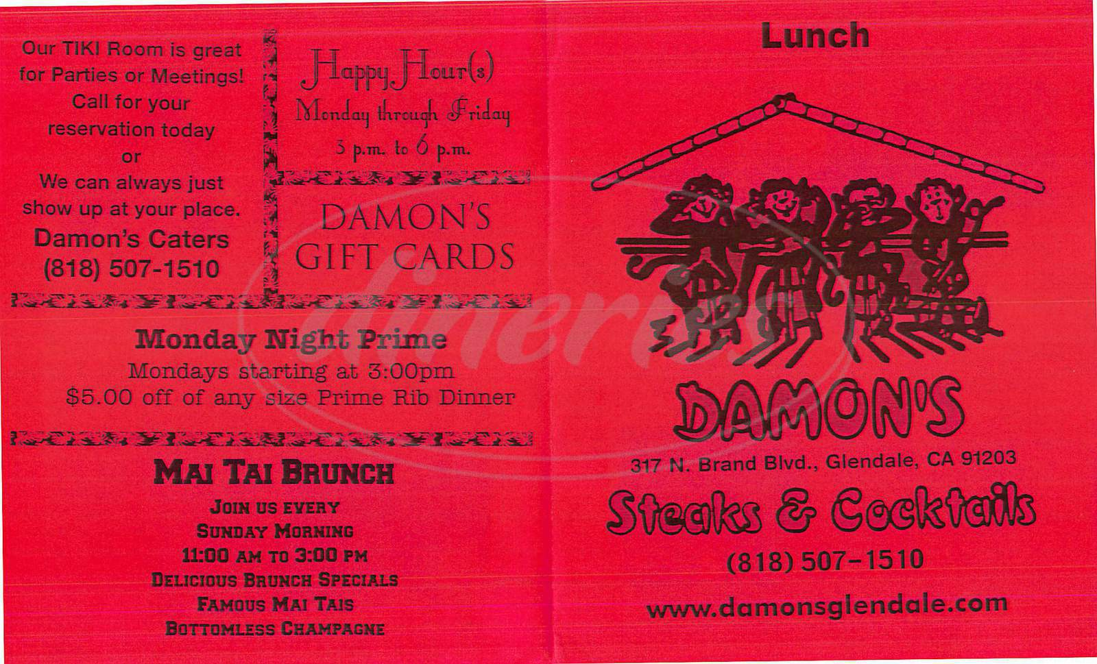 menu for Damon's Steak House
