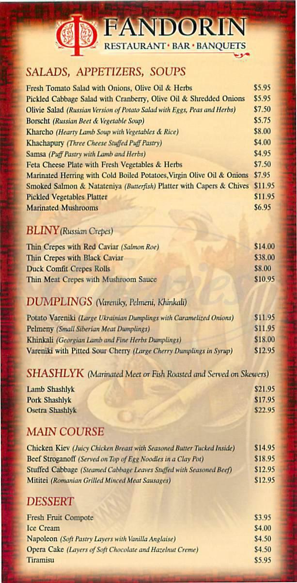 menu for Fandorin