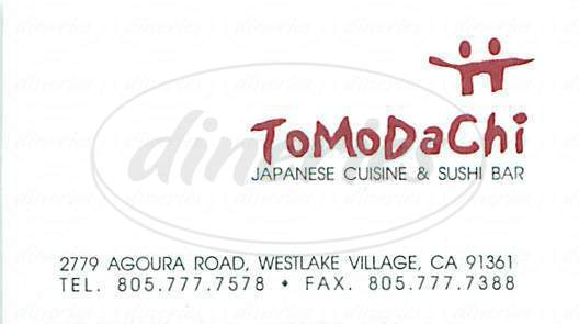 menu for Tomodachi