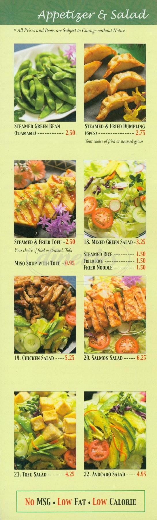 menu for Bbq Teriyaki