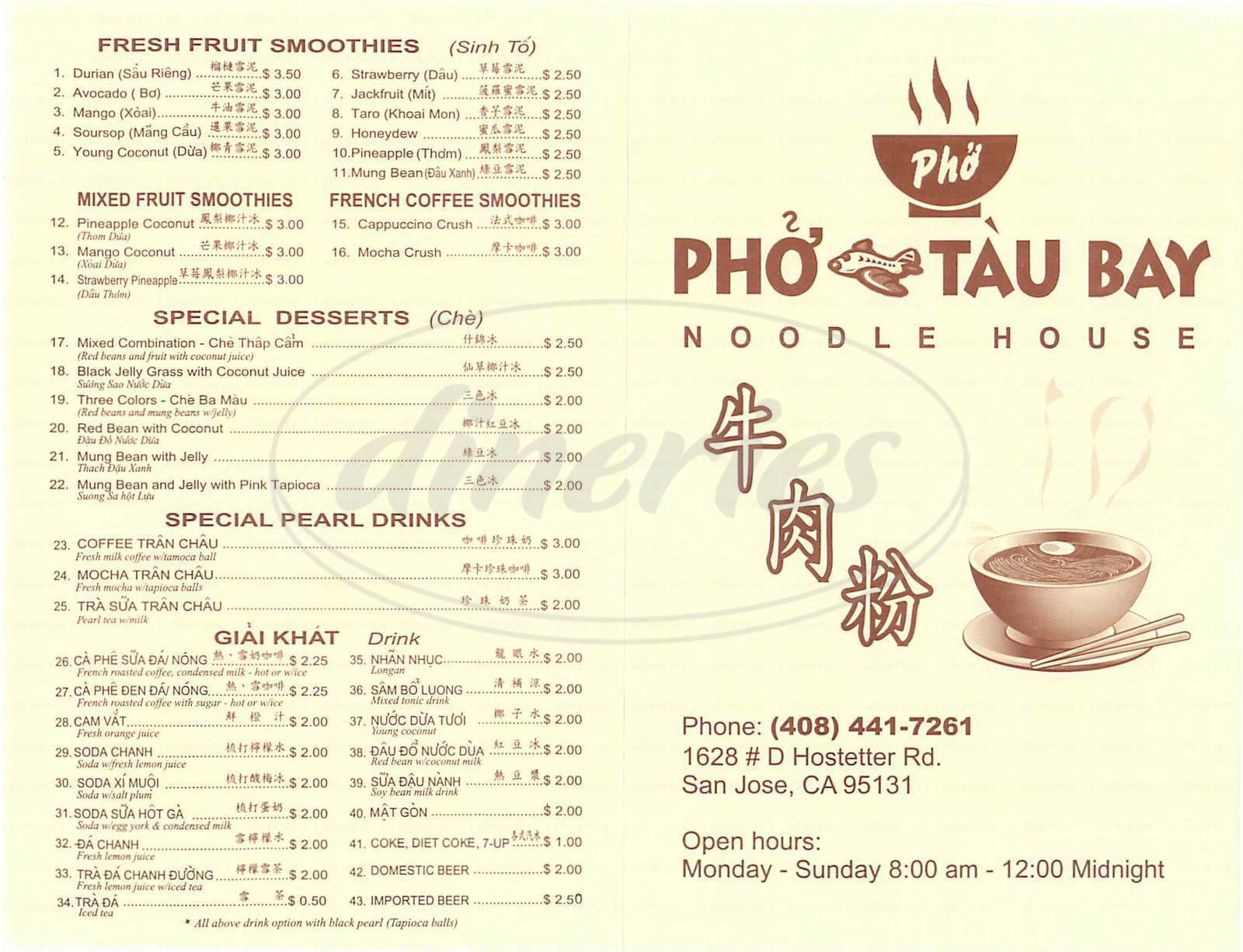 menu for Pho Tau Bay