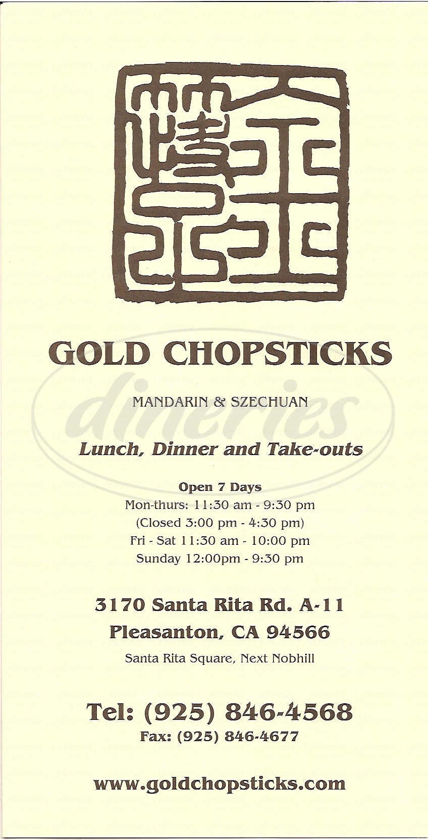 menu for Gold Chopsticks Restaurant