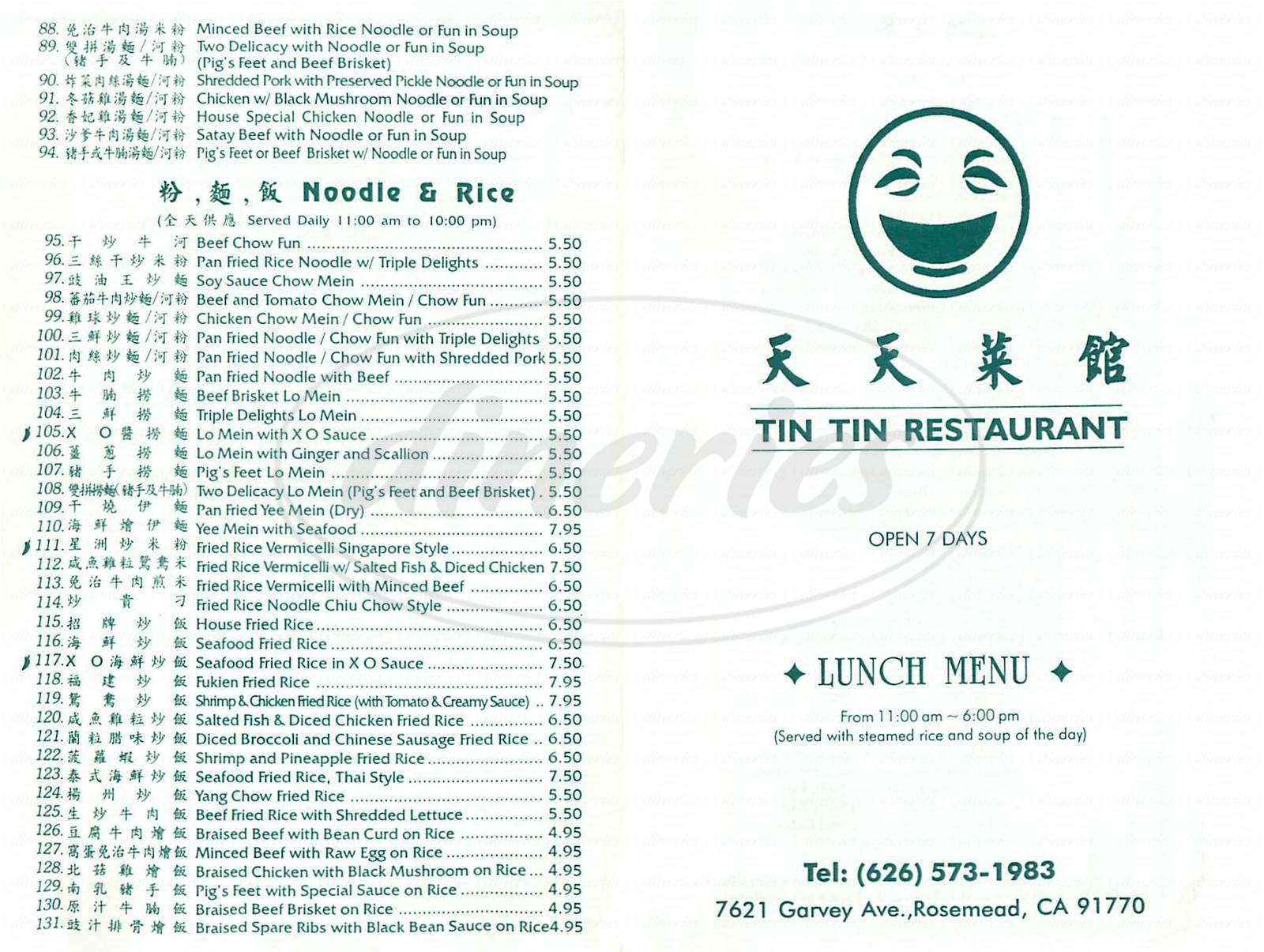 menu for Tin Tin Restaurant