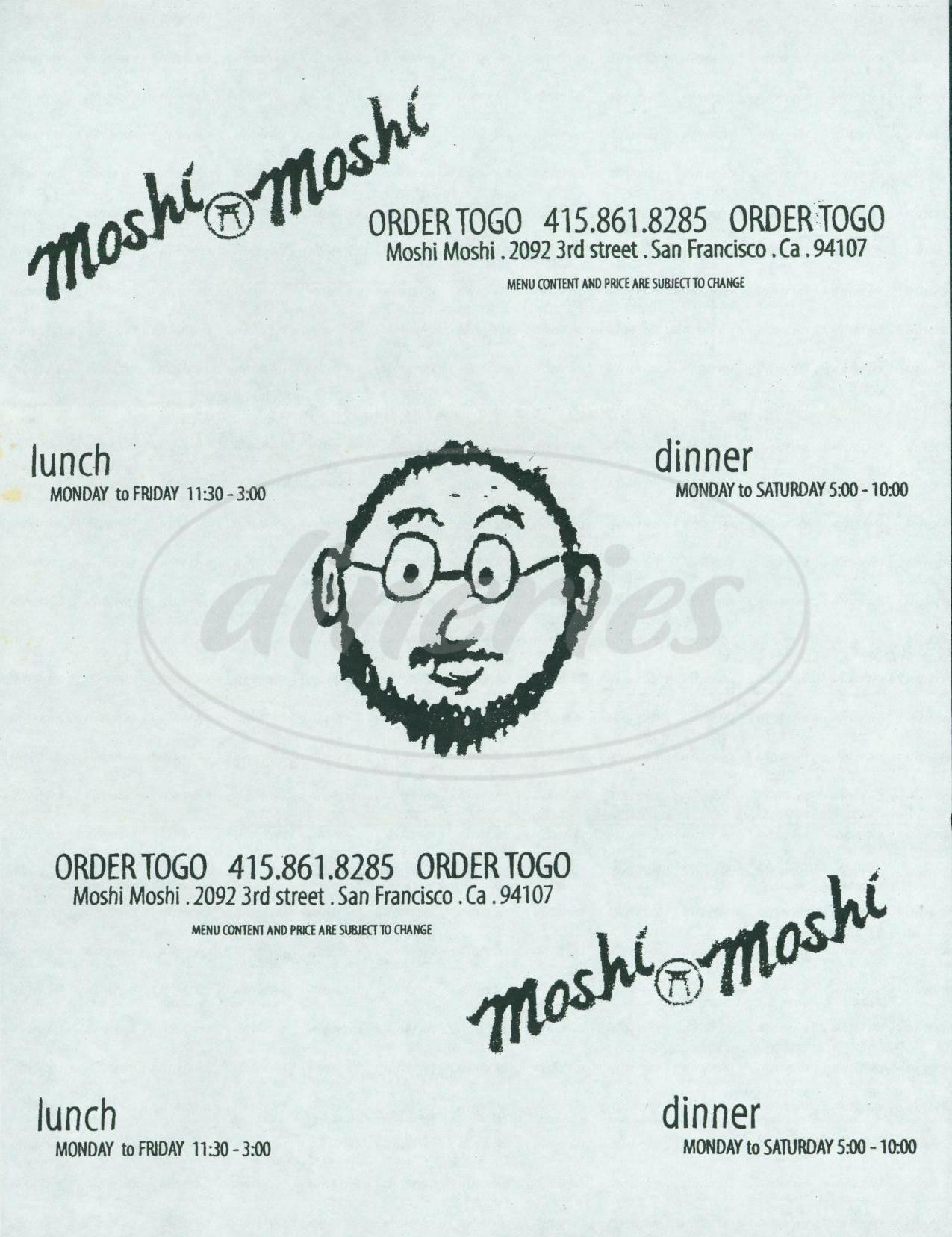 menu for Moshi Moshi