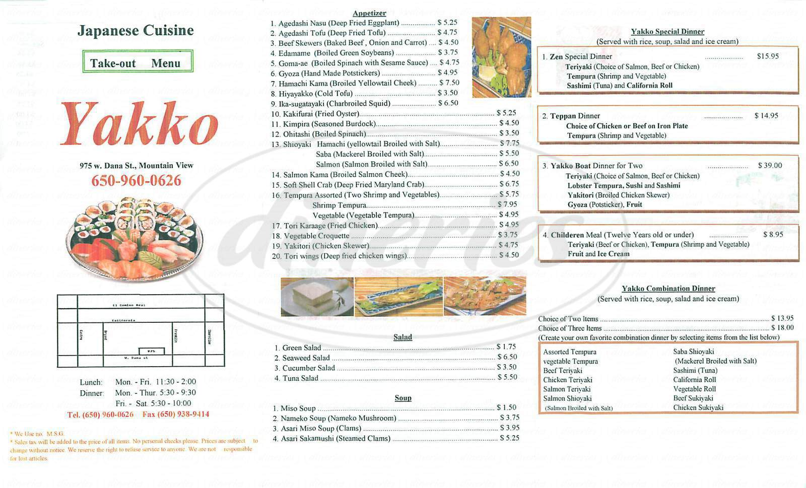 menu for Yakko Japanese Restaurant