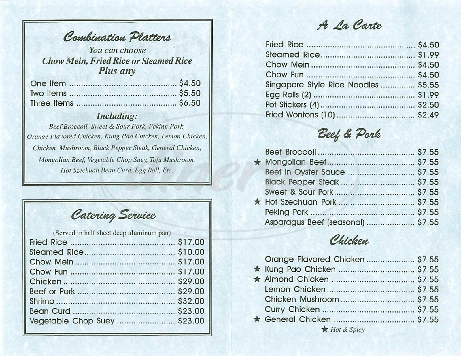 menu for China Taste
