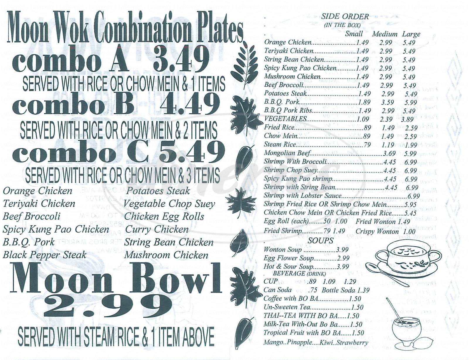 menu for Moon Wok