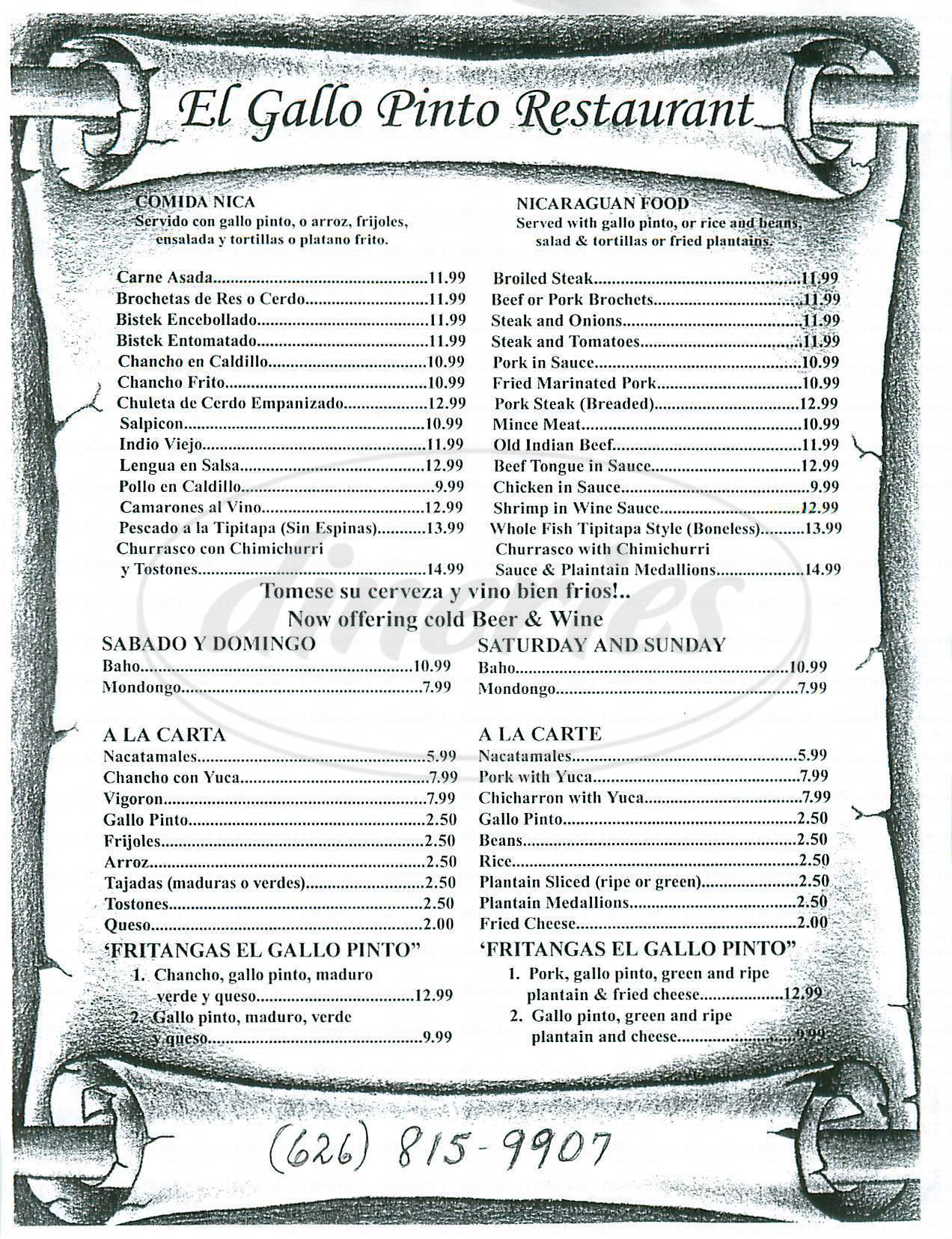 menu for El Gallo Pinto