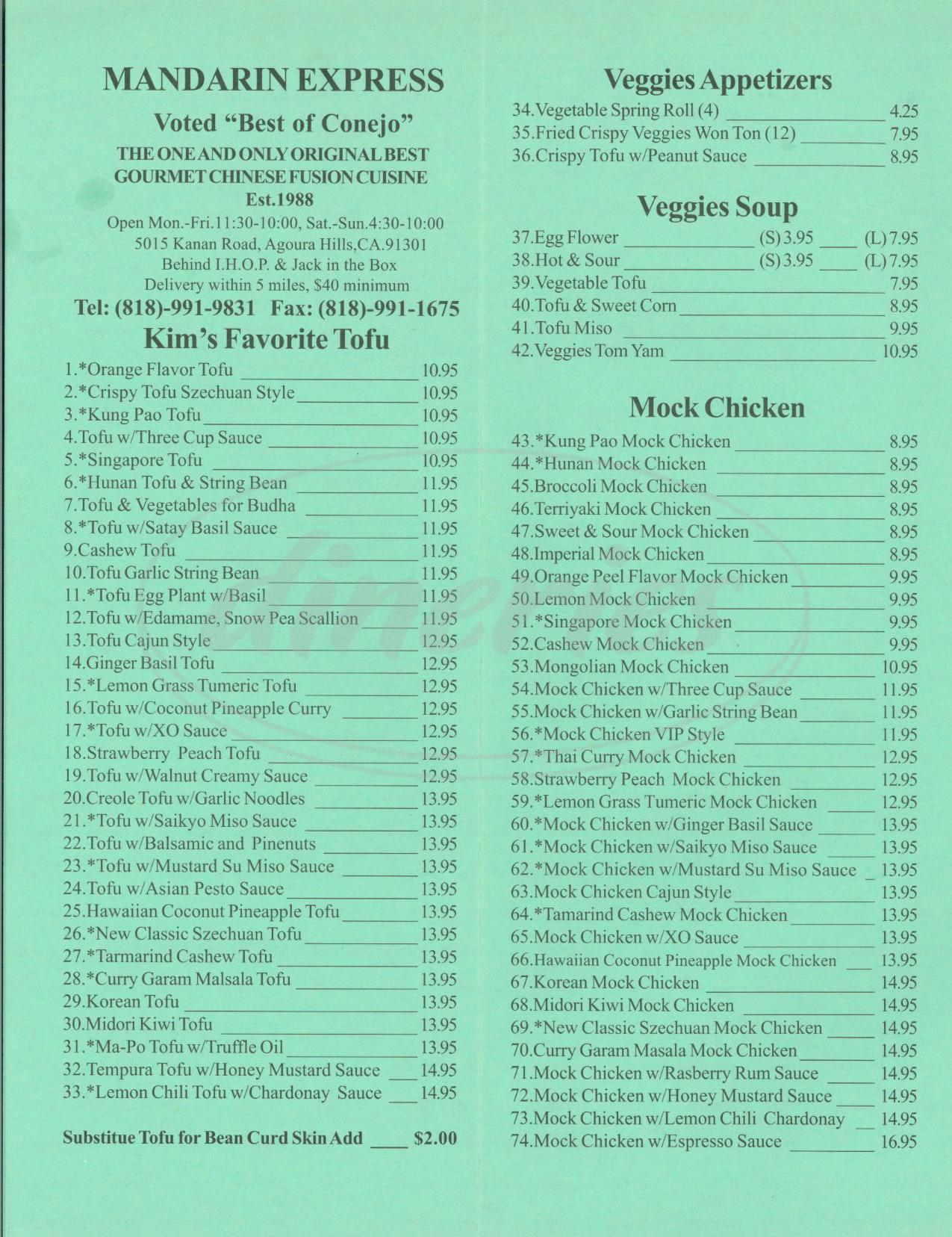 menu for Mandarin Express