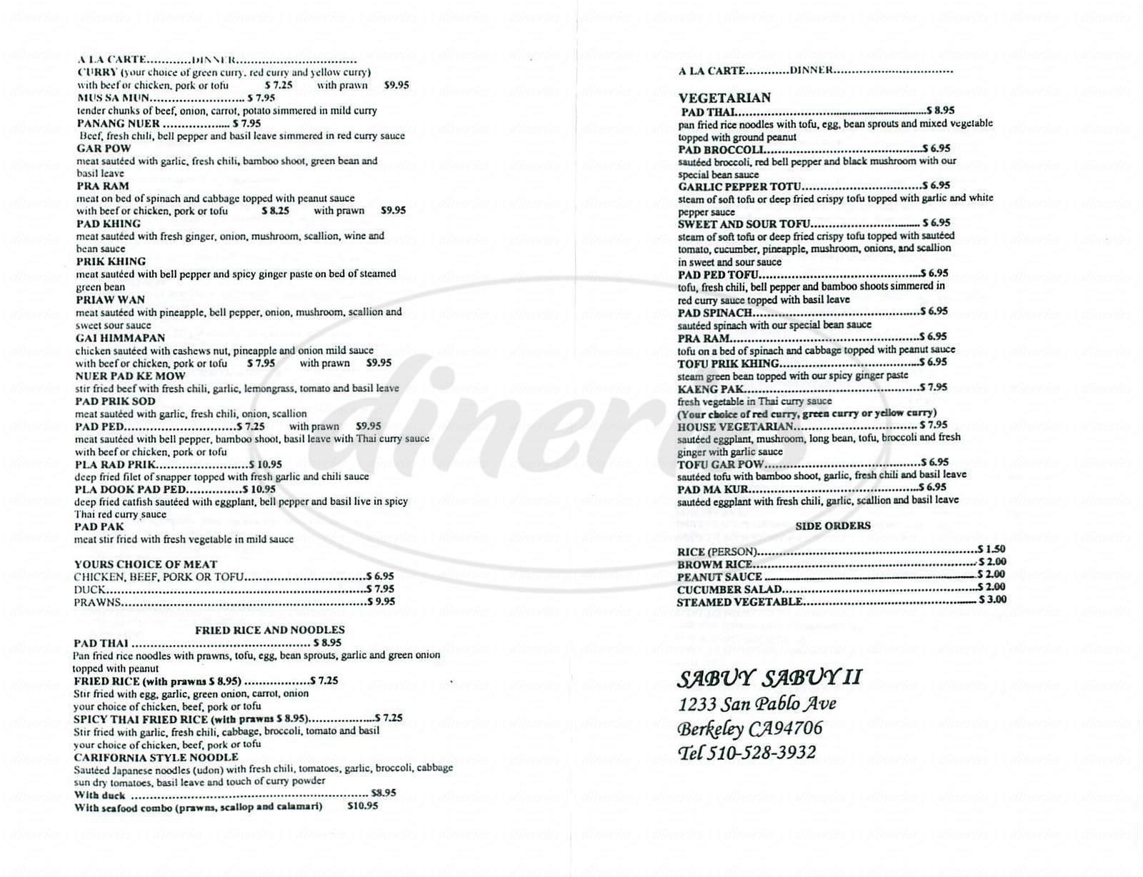 menu for Sabuy Sabuy II