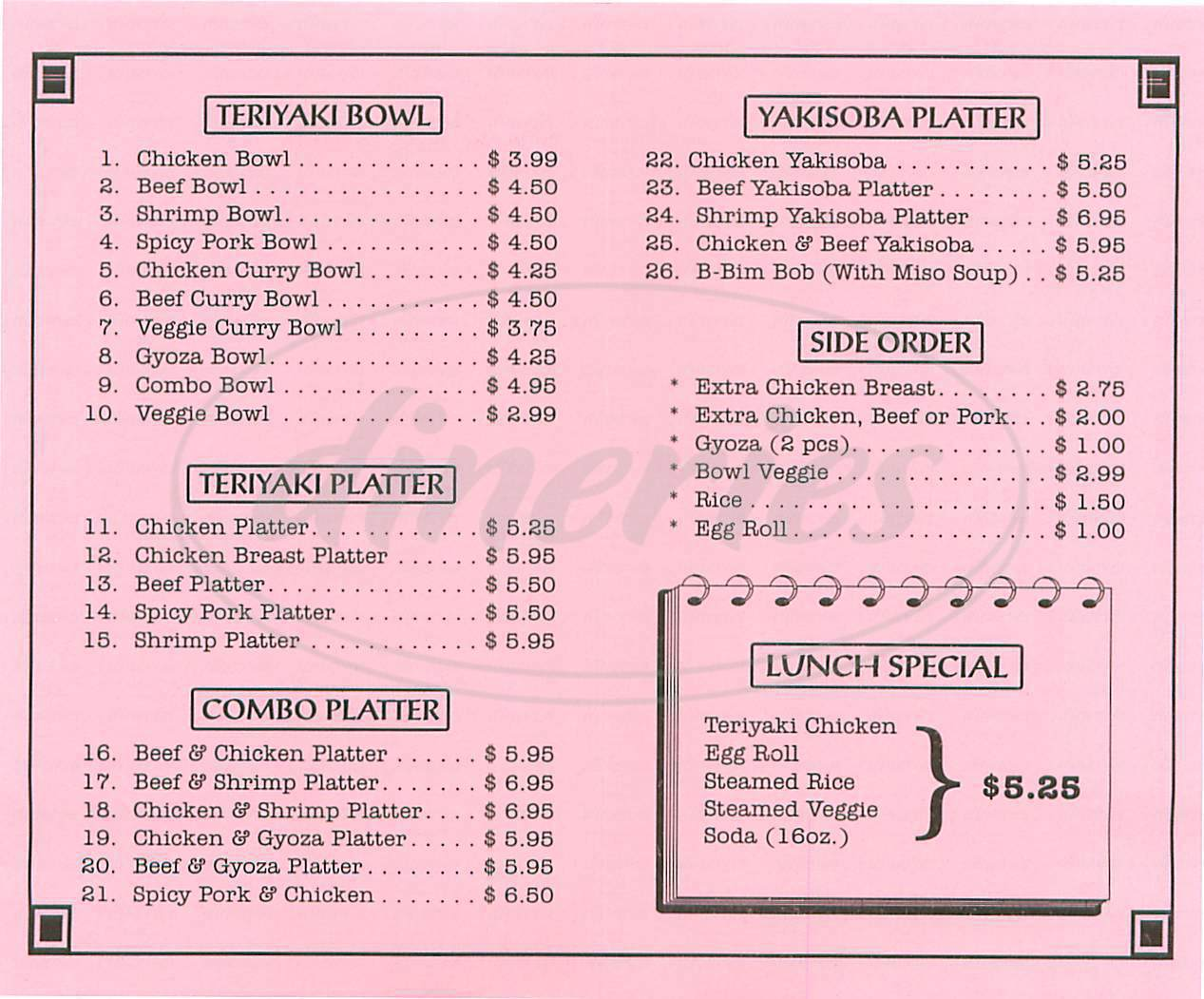 menu for Happy Bowl