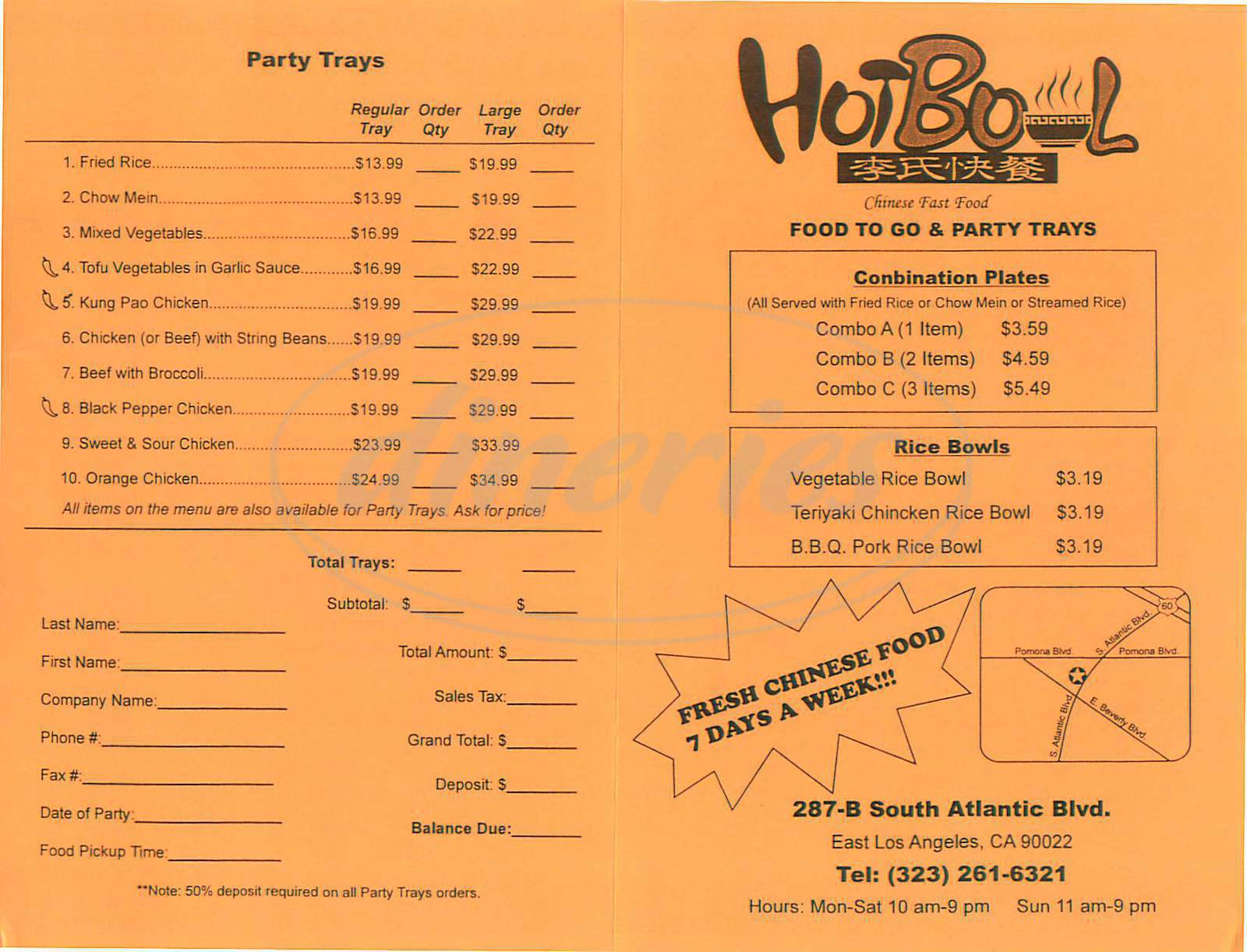 menu for Hot Bowl