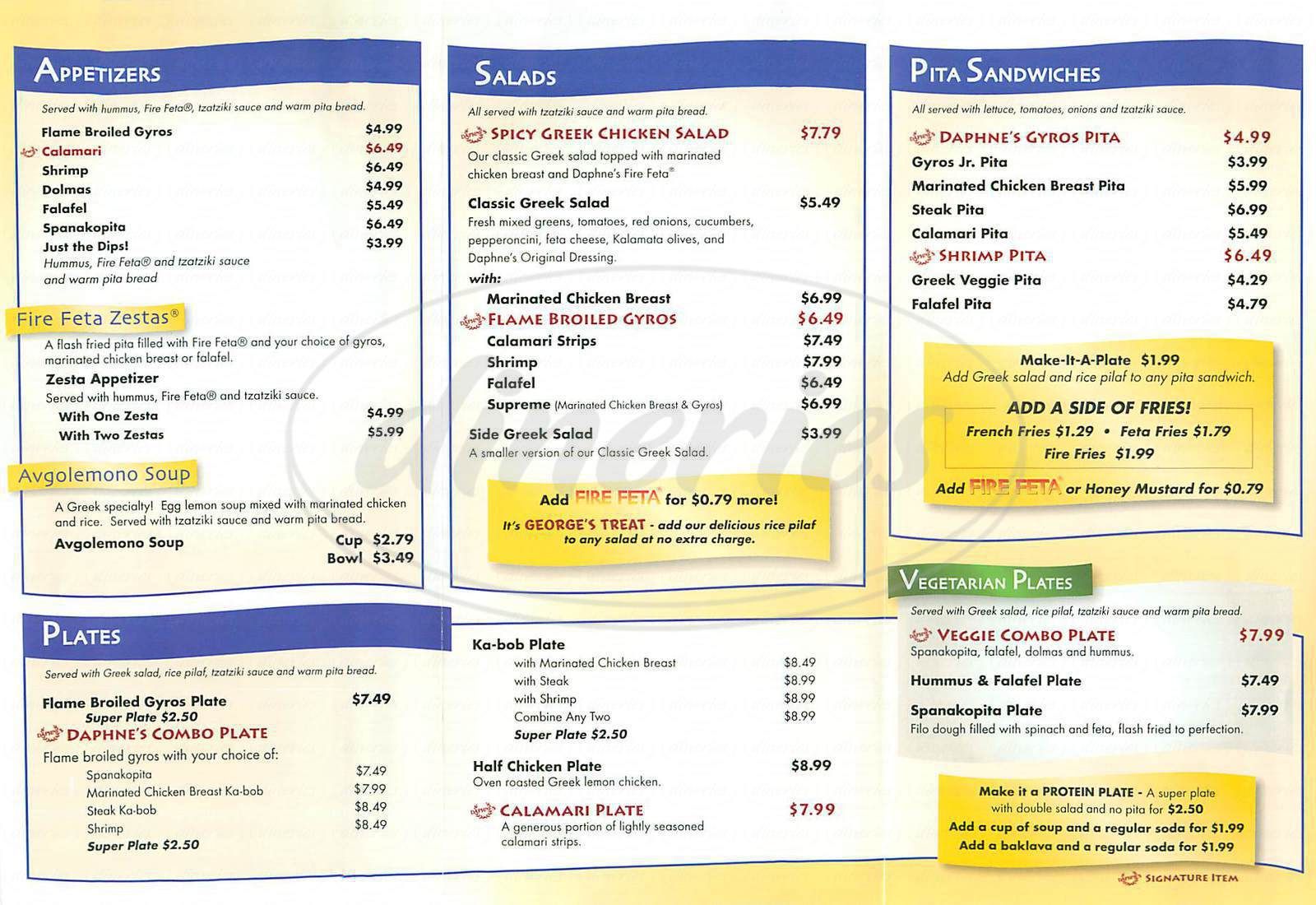 menu for Daphne's Greek Cafe