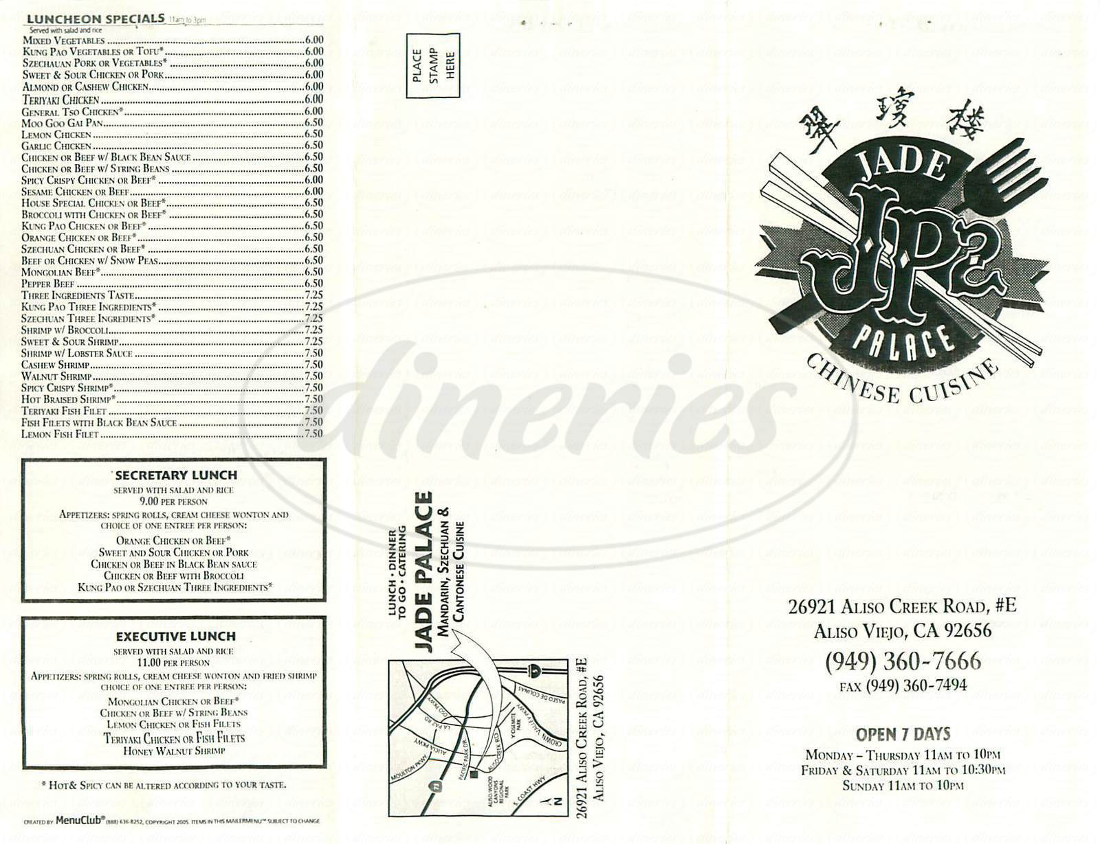 menu for Jade Palace II