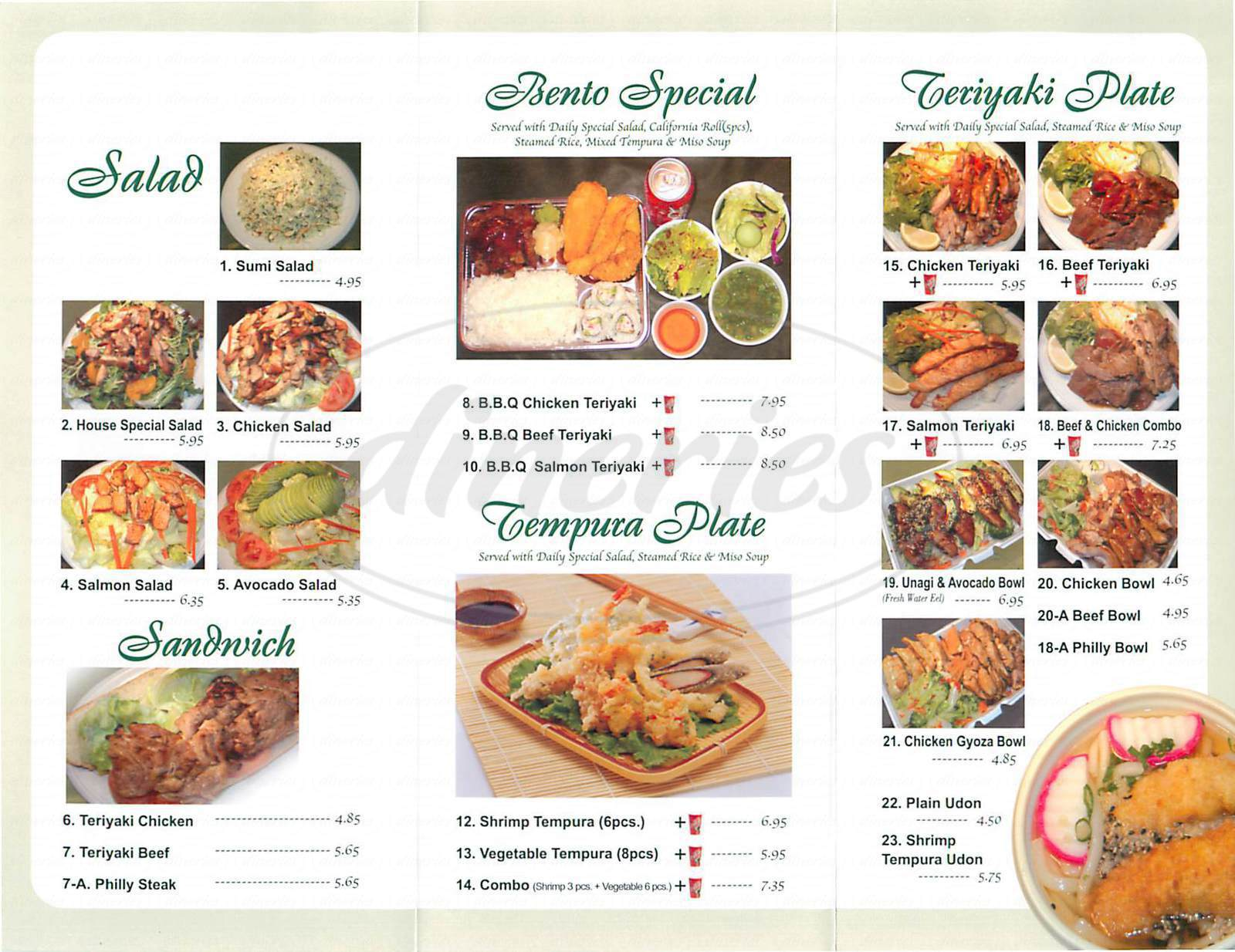 menu for Sweet Home Grill