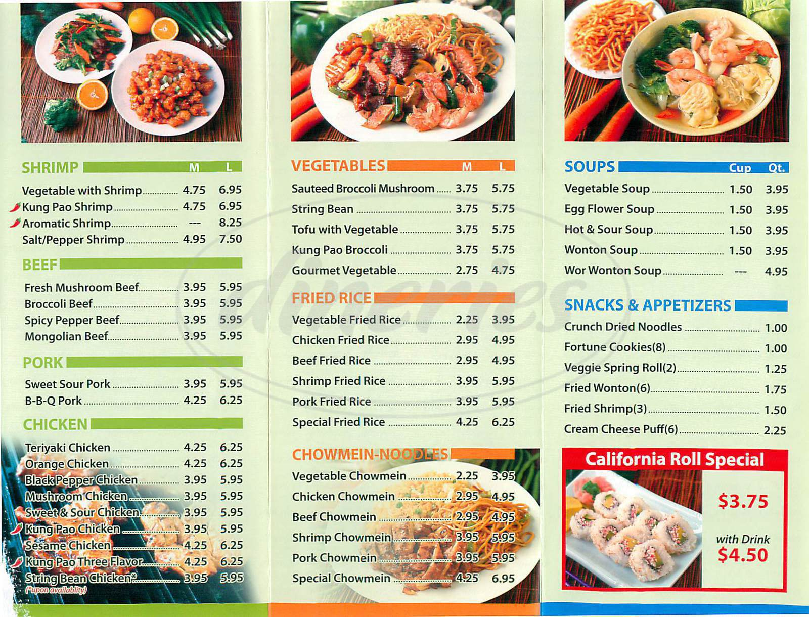 menu for Magic Dragon