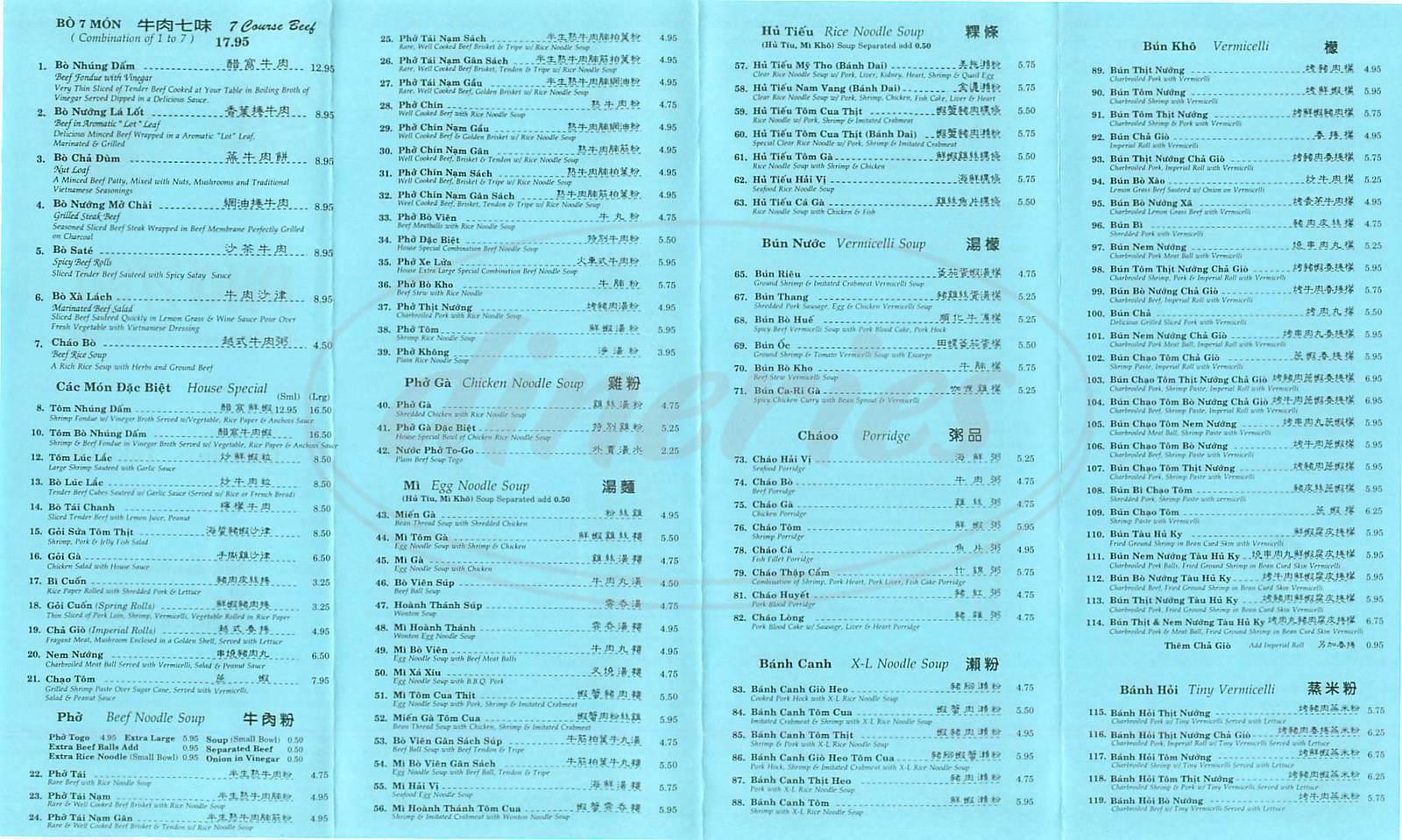 menu for Pho 79