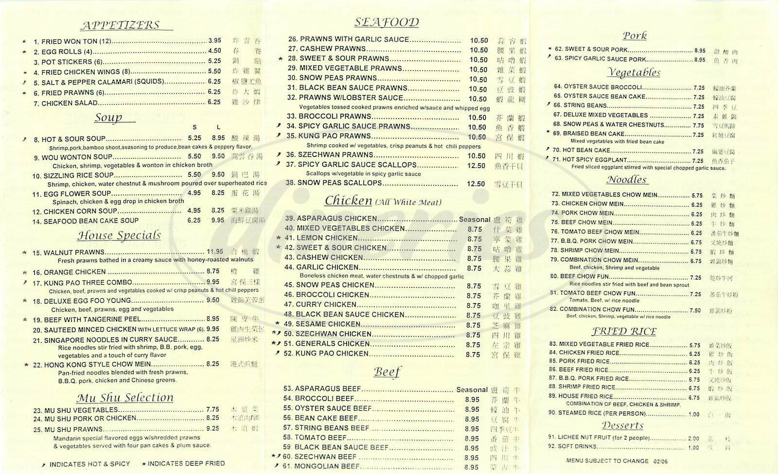 menu for Asian House