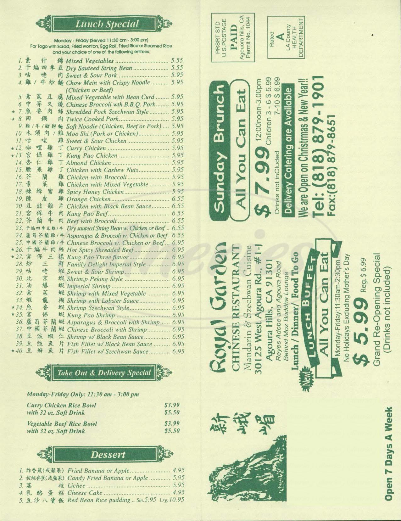 menu for Royal Garden