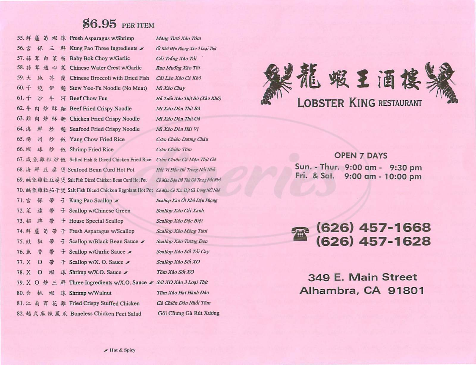 menu for Lobster King Restaurant